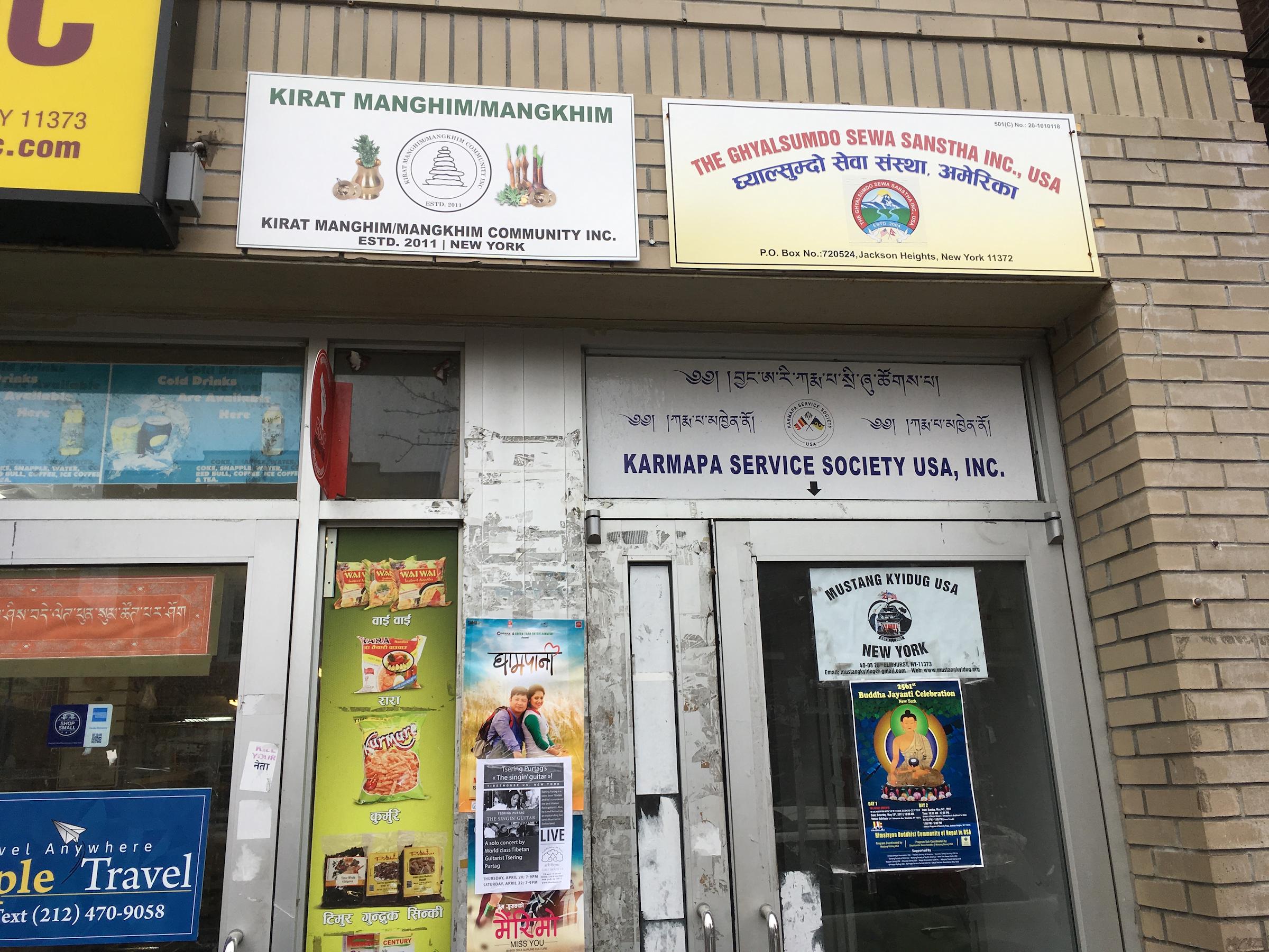 https://items.ssrc.org/wp-content/uploads/2021/06/Kyidug-Central.jpg